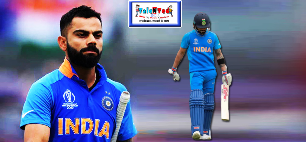 Virat Kohli Record Out On Duck In India Vs West Indies