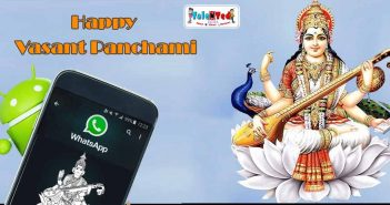 Happy Basant Panchmi 2020 Wishes, Whatsapp Messages, Qoutes