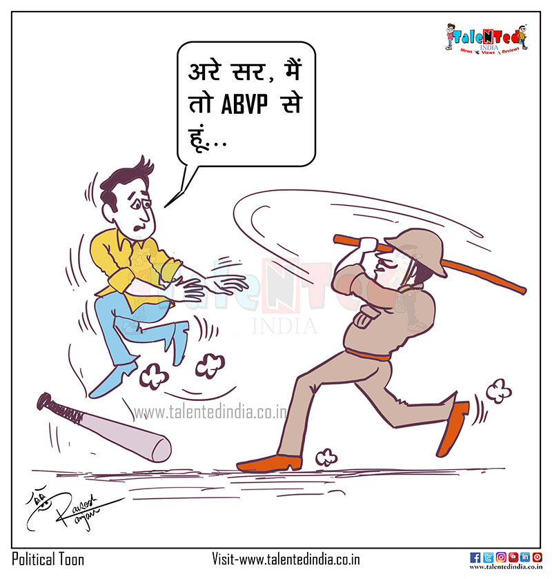 Cartoon On JNU Violence Clash | Matka Toon | Social Toon