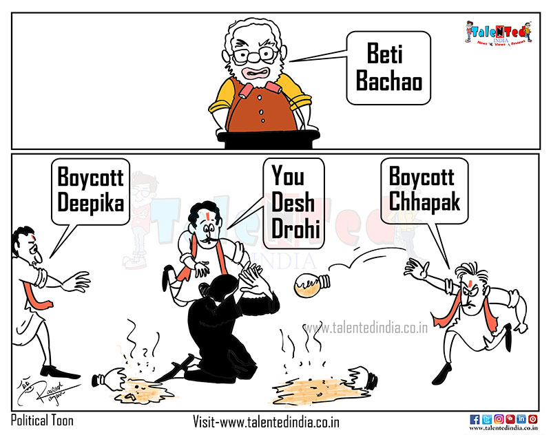 Cartoon On Save The Daughter | Cartoon On BJP Government