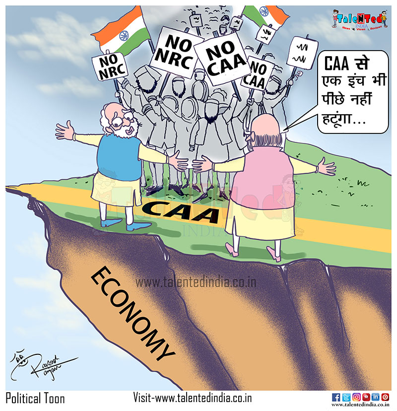 Cartoon On Indian Economy | Political News in Hindi