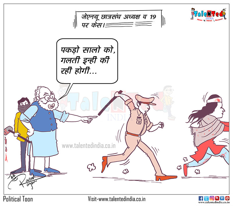 Cartoon On FIR Against Aishi Ghosh JNU President