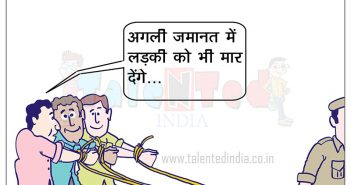 Cartoon On Kanpur Woman Beaten To Death By Teen Daughter