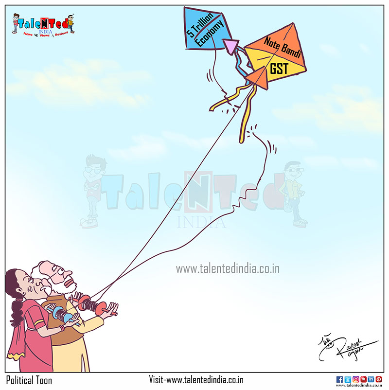Cartoon On Makar Sankranti Economy | Matka Cartoon