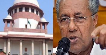 What Is Article 131 Kerala Government Challenges CAA