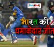 India Beat New Zealand In 1st T20i By 6 Wickets | Rohit Sharma