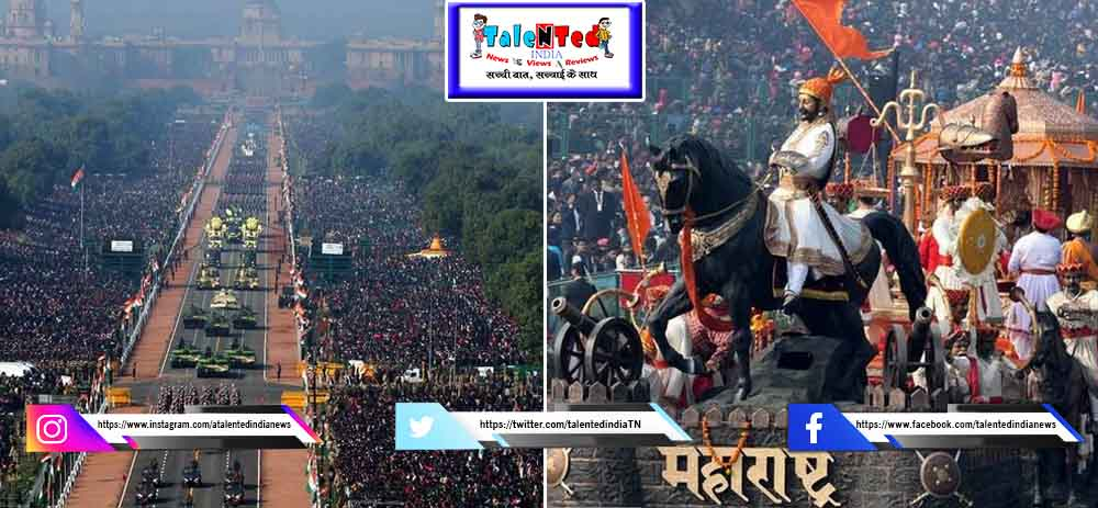 Maharashtra And West Bengal Tableau Out From Republic Day Parade