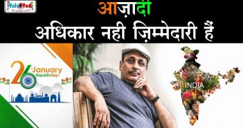 Piyush Mishra Poem On Freedom | Republic Day Special
