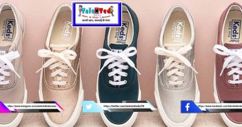 Branded Shoes Are Making Your Feet Weak | Latest News Updates