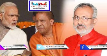 UP Minister Raghuraj Singh Openly Threatens To Bury Alive