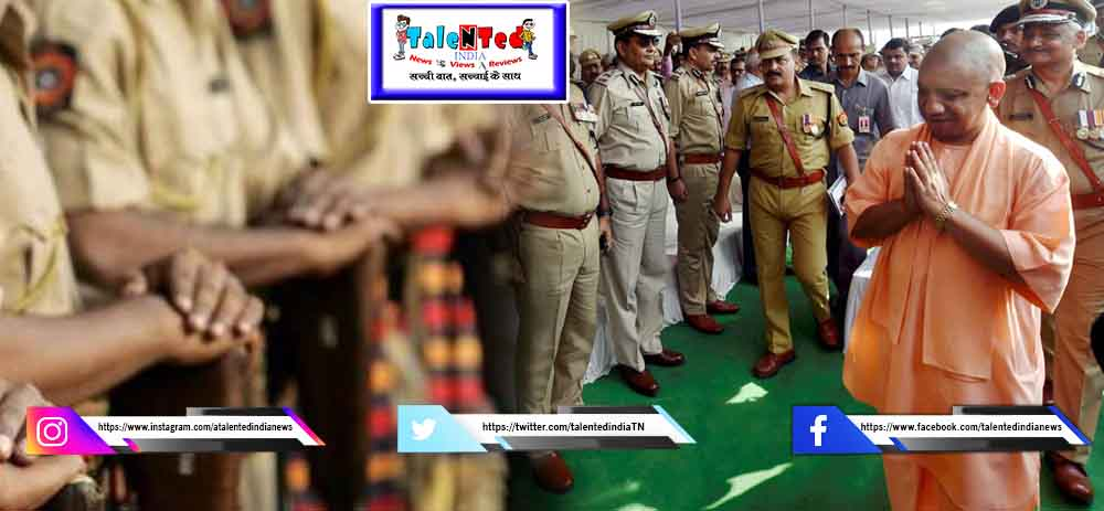CM Yogi Implemented Police Commissioner System In Lucknow