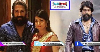 KGF Star Yash Wife Daughter Bake A Cake For Him On His Birthday