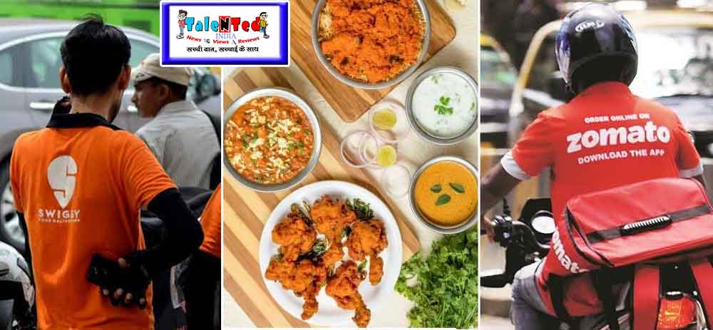 Swiggy And Zomato Increases Delivery Charges | Food Delivery App