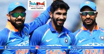 New Zealand Vs India Shikhar Dhawan Ruled Out Of The T20