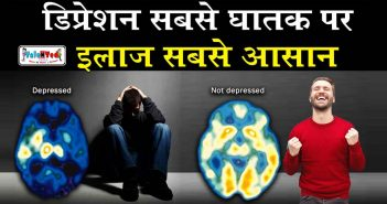 Easiest Ways To Prevent Depression Spreading From House To House