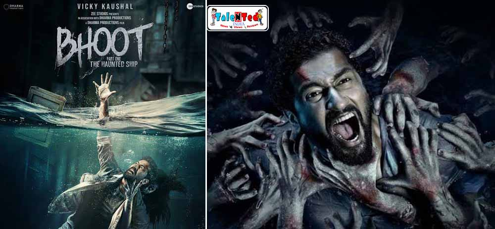 Download Bhoot Teaser Released A Movie By Dharma Production