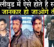 Download Action Film By Salman, Shahrukh Khan And Akshay Kumar