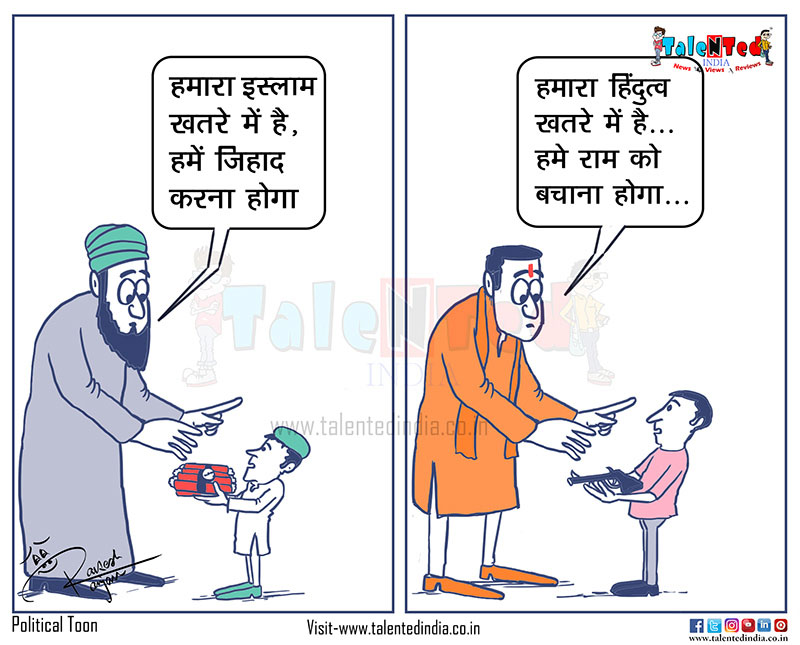 Cartoon On Hindu vs Muslim | Political Cartoon | Matka Cartoon
