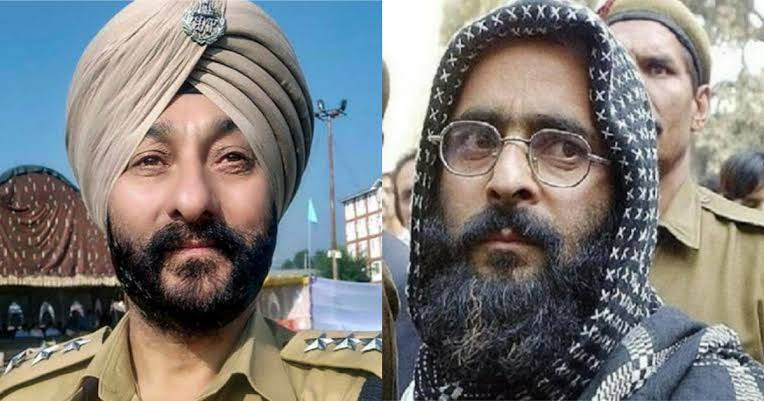 DSP Davinder Singh Case Is Handovered To NIA Agency