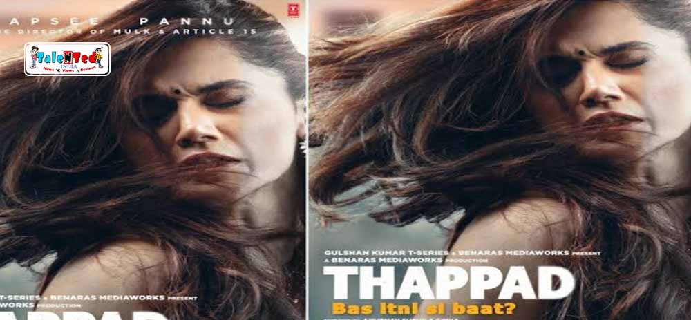 Download Thappad Trailer Released | Download Tapsee Pannu Movie