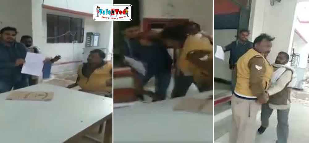 Police Video Viral | A Policeman Beaten Up Young Man Publicly