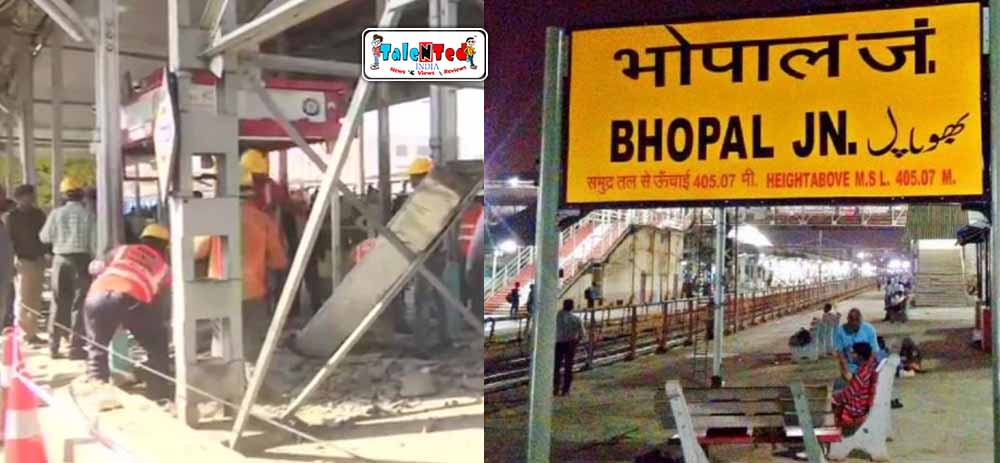 Bhopal Railway Station Accident Foot Over Bridge Collapsed