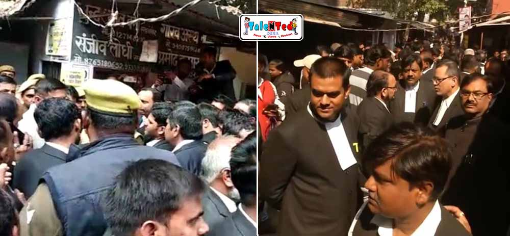 Blast In Lucknow CJM Court Many Lawyers Injured | Lucknow News