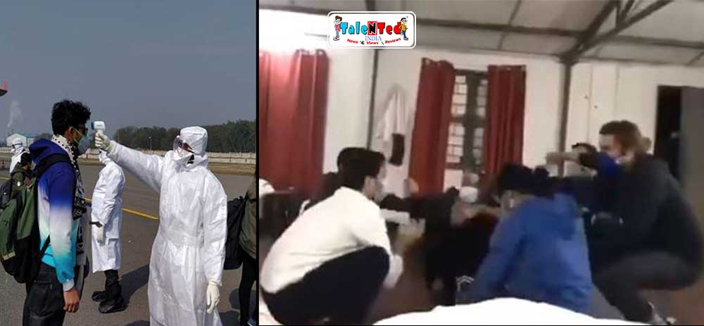 Indians Dancing In Manesar Camp With Mask Who Returned From China