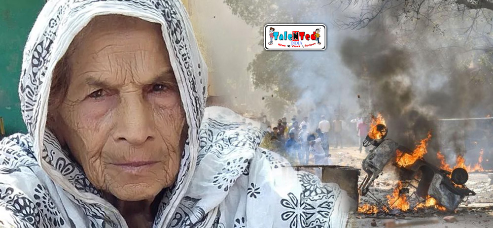 85 Year Old Burned Alive In Delhi Riot 2020 | Delhi Violence85 Year Old Burned Alive In Delhi Riot 2020 | Delhi Violence