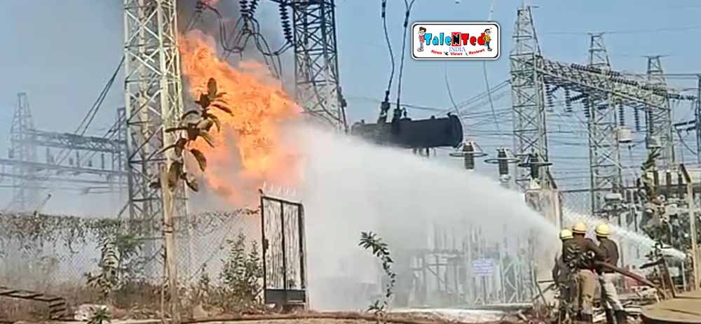 Fire In Power House At Dharampuri In Indore | Latest News Updates