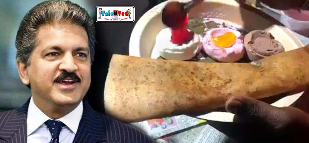 Anand Mahindra Ice Cream Dosa Video Viral | Talented India News