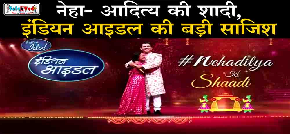 Neha Aditya Marriage On Indian Idol Valentine's Day Special