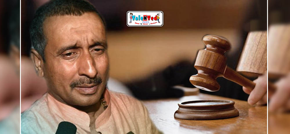 Kuldeep Singh Sengar Assembly Membership Cancelled | Unnao Rape