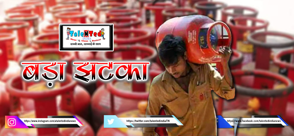 Non Subsidised LPG Gas Cylinder Price Hike Check New Rates
