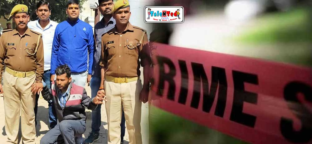 Mirzapur Love Triangle Case 2 Teachers Fell In Love WIth Same Girl