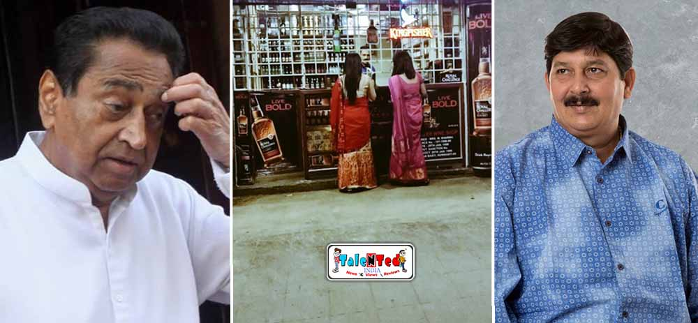Separate Liquor Shop For Women In MP As Per Kamal Nath Government