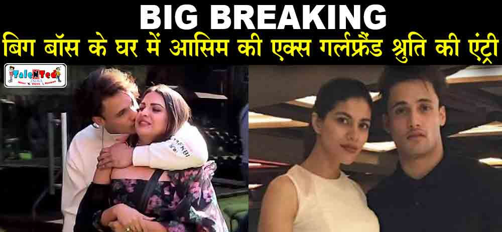 Asim Riaz Ex Girlfriend Shruti Tuli In Bigg Boss House
