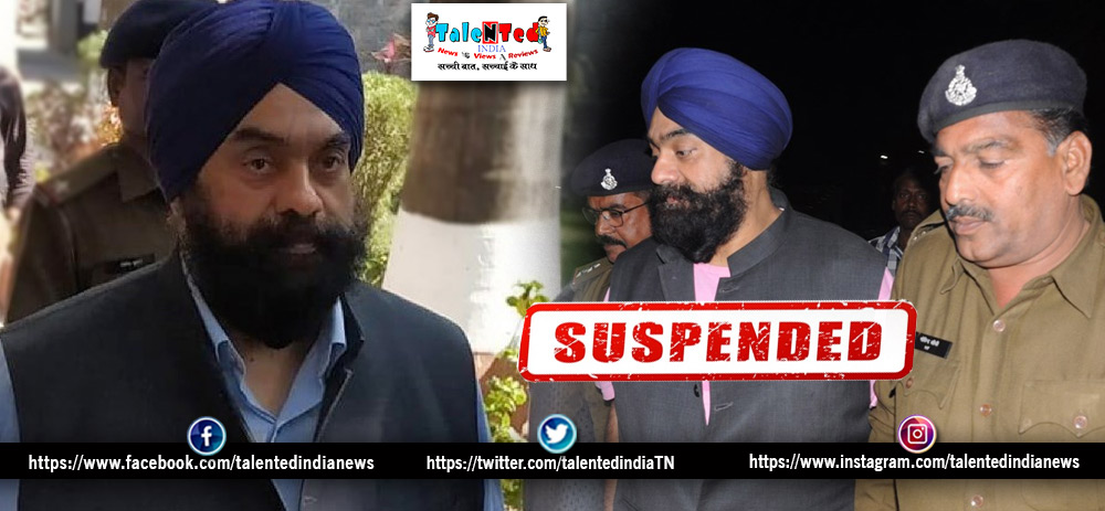 TI And 4 Policemen Suspended For Helping Bobby Chhabra