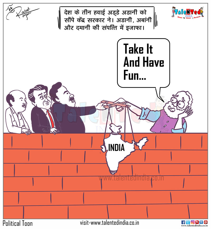 cartoon-on-Ambani-Adani-Damani