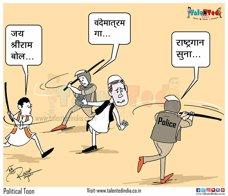 Cartoon On Delhi Riots 2020 | Matka Cartoon | Social Toon
