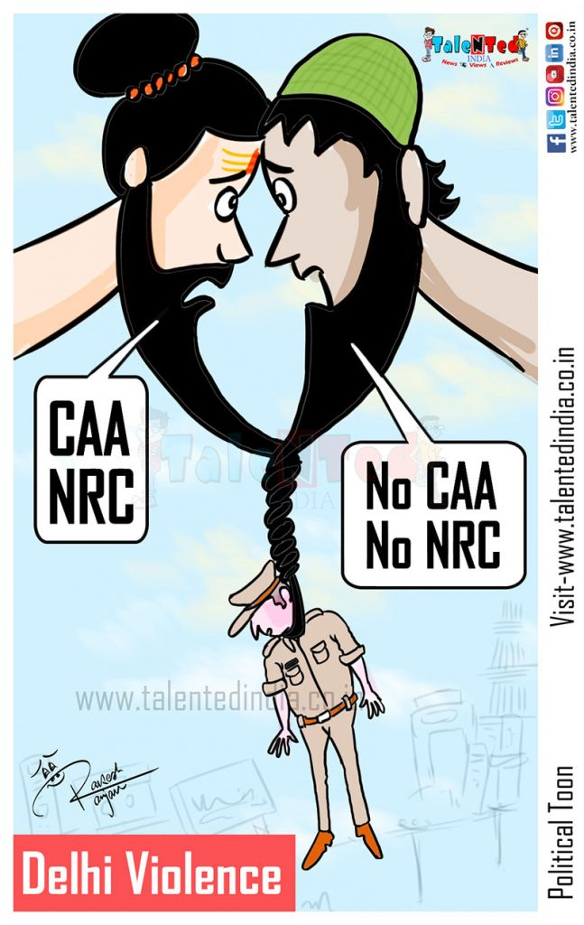 Cartoon On Delhi Violence Against CAA-NRC | Matka Cartoon