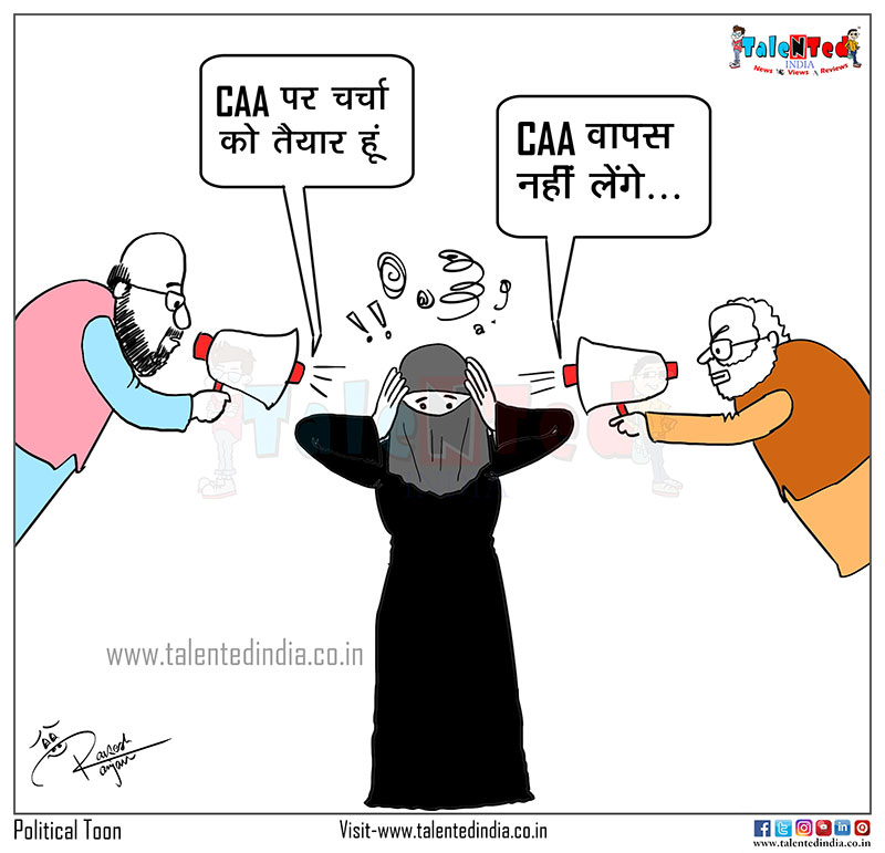 Cartoon On Article 370 | We Stand By Decision Of PM Modi