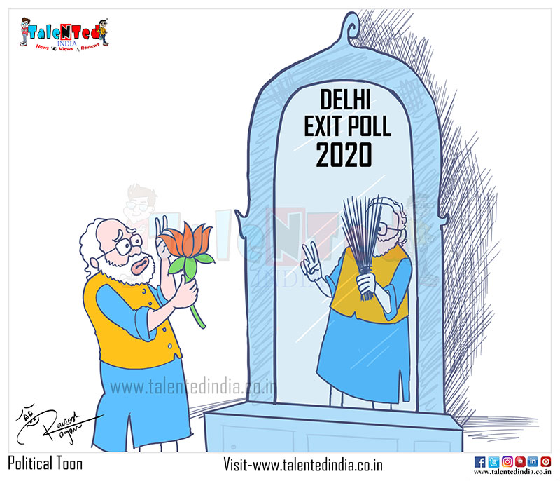 Cartoon On Delhi Election | Cartoon On Exit Poll | Political Toon