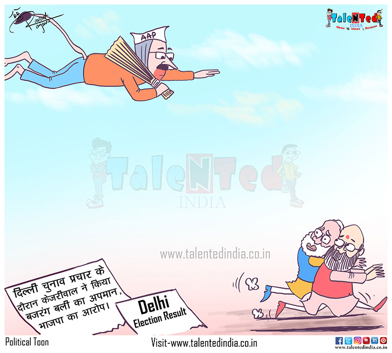Cartoon On AAP And BJP Fight On The Day Of Voting