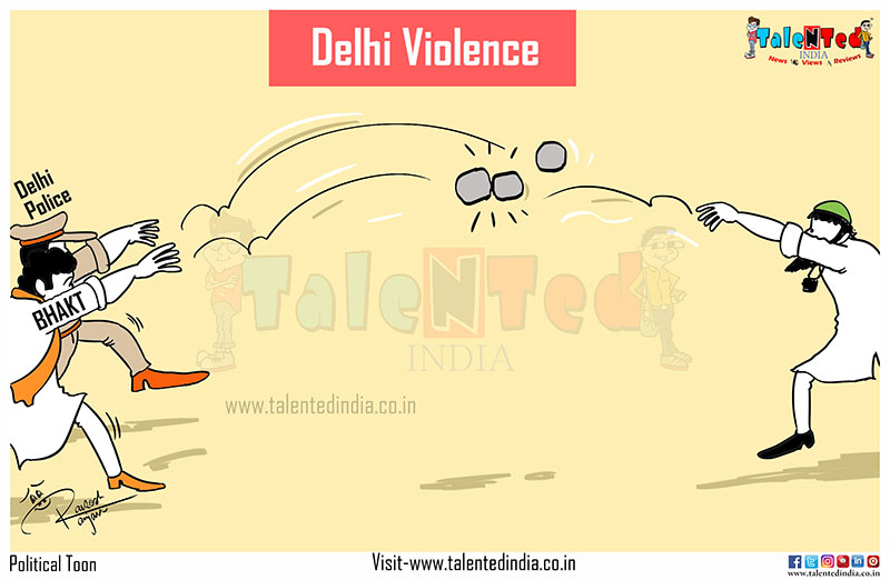 Cartoon On Violence In Delhi | Delhi Burning | Matka Cartoon