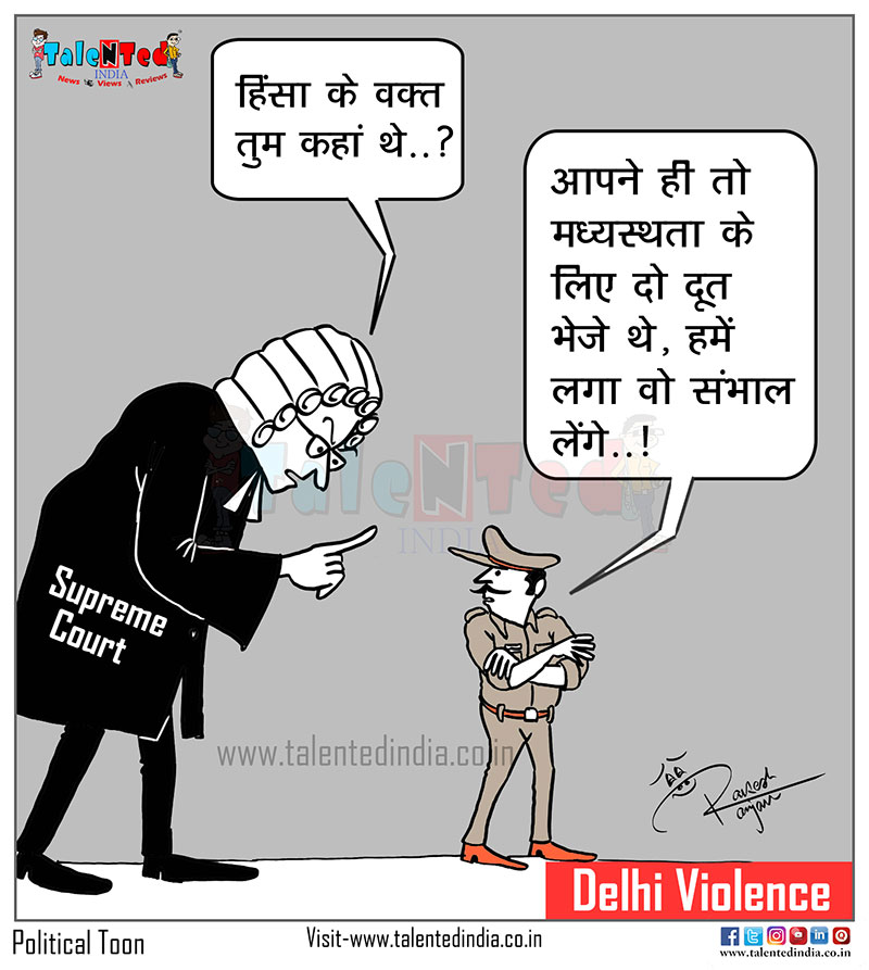 Cartoon On Delhi CAA Protest Violence | Delhi Riots 2020