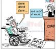 Cartoon On Delhi Violence | Cartoon On Delhi Riots | Matka Cartoon