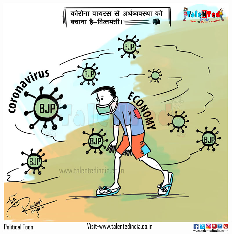 Cartoon On Coronavirus Indian Economy | Matka Cartoon
