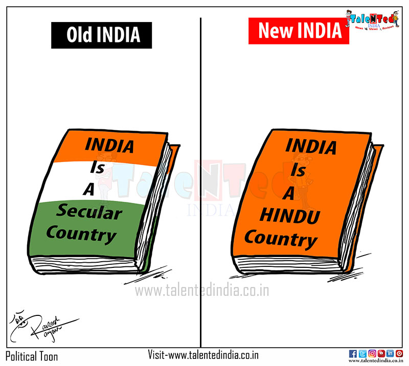 Cartoon On Old India | Cartoon On New India | Matka Cartoon