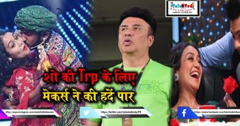 Indian Idol Biggest TRP Drama From Makers | Latest News
